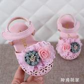 2018夏季兒童鞋子0-4歲嬰幼兒寶寶防踢滑包頭涼鞋女寶寶學步公主鞋 st3970『時尚玩家』