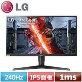 LG 27型 HDR電競螢幕 27GN750-B