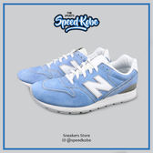 NEW BALANCE 休閒鞋 水藍白 刷白 麂皮 男 MRL996JX 【SP】