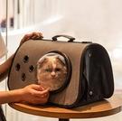 寵物外出包 貓包外出便攜包寵物包貓咪斜挎手提貓籠子貓書包TW【快速出貨八折下殺】