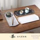 托盤 托盤長條形黑白色家用簡約日式歐式蛋糕塑料小盤子長方形窄形 【快速出貨】