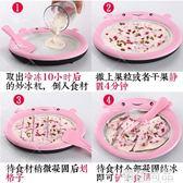 櫻旗迷你炒酸奶機家用小型炒冰機兒童自制水果冰淇淋炒冰盤沙冰機igo 雲雨尚品