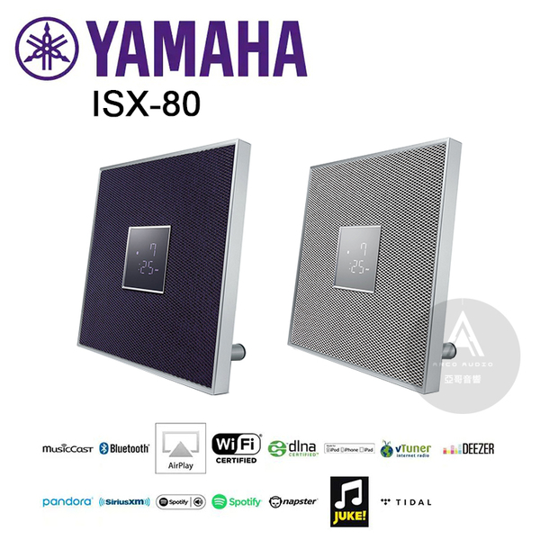 山葉 YAMAHA ISX-80 直立式藍牙喇叭 多媒體音響