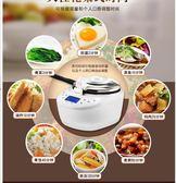炒菜機 御明烹飪機器人家用炒菜機全自動智慧炒菜鍋懶人做飯機自動電炒鍋 可可鞋櫃YYP