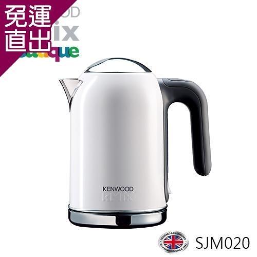 英國Kenwood kMix快煮壺 SJM020【免運直出】
