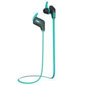 BlueAnt PUMP Lite 2 藍牙運動耳機 極光藍