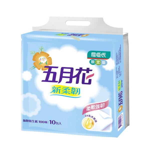 五月花新柔韌抽取式衛生紙100抽*10包*6袋-屈臣氏版(箱)-箱購