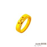 J'code真愛密碼 相守承諾黃金/水晶女戒指