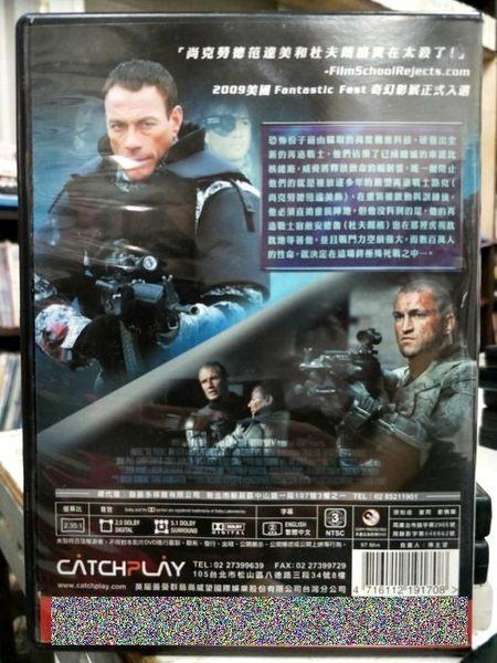 挖寶二手片-Y49-037-正版DVD-電影【魔鬼命令:爆裂進化】-尚克勞德范達美 杜夫朗格