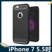 iPhone 7 Plus 5.5吋 戰神碳纖保護套 軟殼 金屬髮絲紋 軟硬組合 防摔全包款 矽膠套 手機套 手機殼