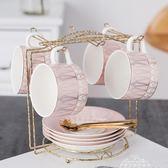 博佳藝歐式陶瓷杯咖啡杯套裝咖啡套具創意簡約家用咖啡杯子小奢華『夢娜麗莎精品館』