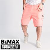 【胖胖星球】中大尺碼‧潮流雅痞口袋休閒短褲 38~48腰‧加大【97010】