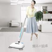 電動拖把掃地一體機無線家用手推拖地機擦地機器人噴水無蒸汽拖把 igo 電壓:220v 『魔法鞋櫃』