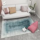 北歐客廳地毯現代簡約沙發茶幾墊摩洛哥幾何ins風美式臥室床邊毯