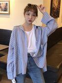 初秋新款chic復古港味上衣寬鬆條紋長袖ins襯衫女設計感小眾  宜室家居