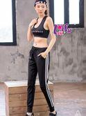 草魚妹-B407運動褲縮腳長褲運動褲子正品,單褲售價550元