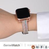 適用蘋果手表錶帶applewatch表帶尼龍創意細表帶【淘夢屋】