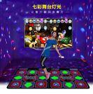 跳舞毯-雙人3D跑步毯體感跳舞毯電視家用手舞足蹈游戲機 艾莎嚴選YYJ