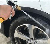 洗車高壓水槍工具套裝家用澆花水搶防凍軟管刷車噴頭沖車用品igo  琉璃美衣