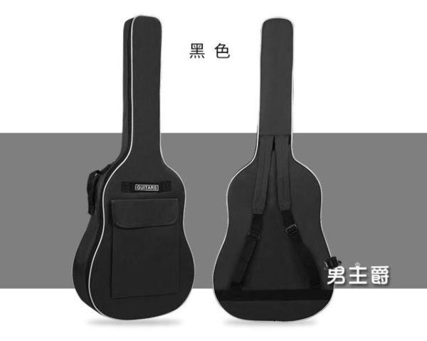 吉它包新品吉他包41寸40寸38寸加厚後背民謠木吉他包39寸吉它琴包袋防水XW