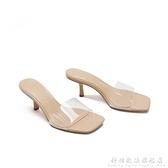 女鞋2021春夏季新款細跟涼鞋透明帶單鞋女外穿仙女風涼拖 科炫數位