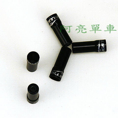 *阿亮單車*煞車外管護管鋁套(黑色)(1個)變速外管也適用《H00-524》