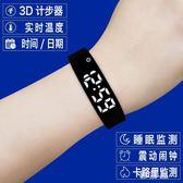 電子錶男女孩學生韓版簡約潮流機械休閒大氣兒童智能手環運動手錶 ZJ1414 【雅居屋】