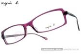 agnes b. 光學眼鏡 # ABP201 X01 (紫色) 簡約設計款配鏡框 # 金橘眼鏡