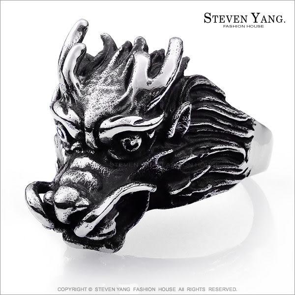 鋼戒指 西德鋼飾「昂首龍吟」送刻字 個性嘻哈造型
