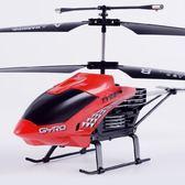 遙控飛機無人機直升機飛機玩具兒童模型耐摔遙控充電動飛行器igo  莉卡嚴選