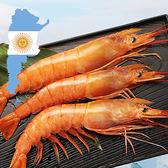 【海鮮主義】天使紅蝦(400g/包)