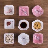 小碟子味碟子家用陶瓷調味蘸料碟醬油醋碟小菜碟壽司料餐具創意【小梨雜貨鋪】