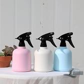 家用澆水噴霧瓶小型園藝澆花噴壺噴霧器陽臺灑水壺【邻家小鎮】