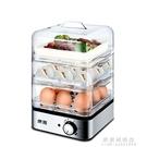 煮蛋器 1蒸蛋器三層自動斷電超大煮蛋器多功能不銹鋼煮蛋蒸蛋機 果果新品NMS