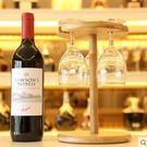 創意木製酒架紅酒杯架 歐式葡萄酒杯玻璃高腳杯 竹木掛杯架