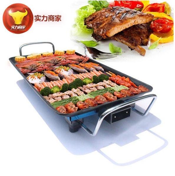 現貨110v電烤盤正韓烤盤插電多功能電烤盤 中號