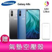 分期0利率 三星Samsung Galaxy A8s智慧型手機 贈『氣墊空壓殼*1』