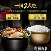 電飯煲  九陽電壓力鍋高壓鍋雙膽家用飯煲智能5L全自動 igo阿薩布魯