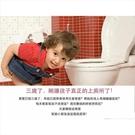超可愛!兒童馬桶坐便器 小童 練習上廁所神器