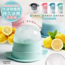 【幸福媽咪】多用途製冰盒/冰塊冰球製冰器*1入(HM-308)可做冰棒(顏色隨機)