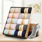 船襪男女純色淺口薄款夏季隱形襪防滑低筒襪子男短襪 東京衣秀
