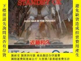 二手書博民逛書店ART罕見OF GUNDAM STANDBY OKY127742 近藤和久 近藤和久 ISBN:9784829