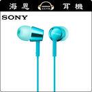 【海恩特價 ing】日本 SONY MDR-EX155AP 耳道式耳機 方便隨時進行網路通話或聆聽音樂 (淺藍色)