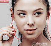 藍芽耳機運動藍芽耳機無線跑步雙耳耳塞式入耳式頭戴掛耳  color shop