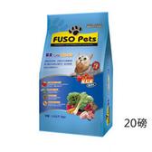 【FUSOPets-】福壽貓食-鮪魚+雞肉20磅(9.07Kg)