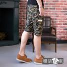 【8940】街頭潮感迷彩休閒鬆緊工作短褲(黃色)● 樂活衣庫