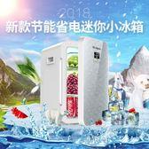 小冰箱迷你小型家用車載宿舍學生寢室兩用單門式制凍冷藏二人世界 QQ2561『樂愛居家館』