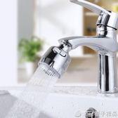 水龍頭防濺頭家用可旋轉延伸器防濺水龍頭嘴廚房花灑節水器過濾器  橙子精品