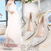 夏新款水晶鞋新娘鞋淺白色水鉆高跟鞋婚紗鞋尖頭中跟細跟婚鞋女秋