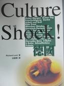 【書寶二手書T7/地理_HAY】Culture Shock!德國_Richard Lord